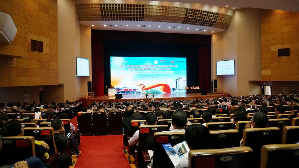 第十七届中国中西医结合会大肠肛门病专业委员会学术会议第十七届中国中西医结合会大肠肛门病专业委员会学术会议