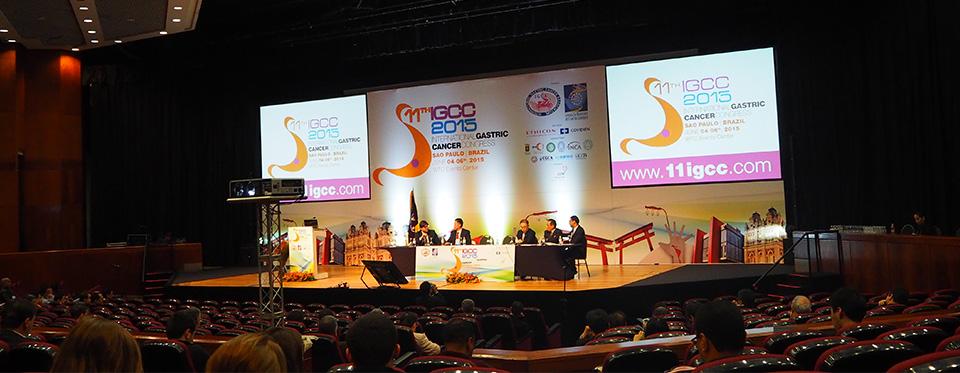 第十一届国际胃癌大会