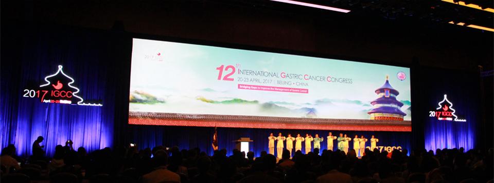 第十二届国际胃癌大会(IGCC 2017)igcc
